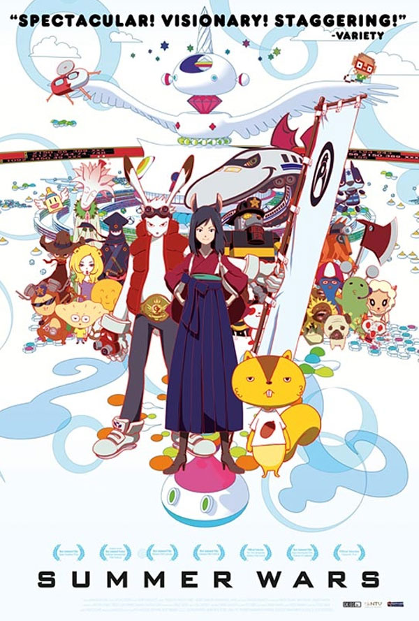 Summer Free Family Series:Summer Wars secondary image